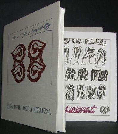 挿絵入り本 Pozzati - L'anatomia della bellezza