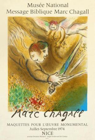 リトグラフ Chagall (After) - L'Ange du jugement - Message Biblique