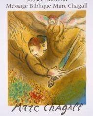 リトグラフ Chagall - L'Ange du jugement. Affiche lithographique. 1974