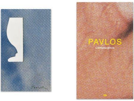 挿絵入り本 Pavlos - L'Art en écrit