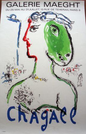 リトグラフ Chagall - L'artiste Phénix