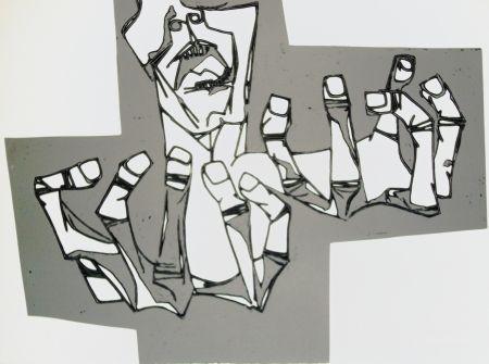 彫版 Guayasamin - Las manos de la ira