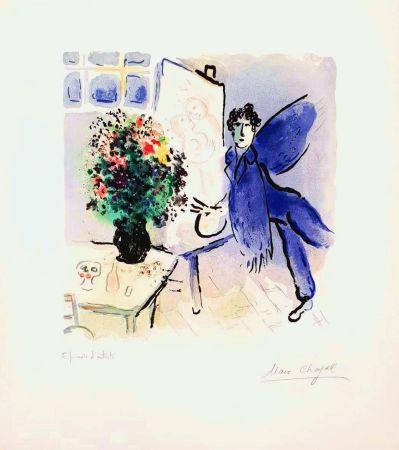 リトグラフ Chagall - L'atelier Bleu, The Blue Studio