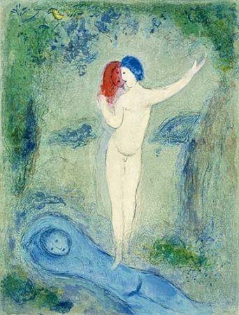 リトグラフ Chagall - Le baiser de Chloé