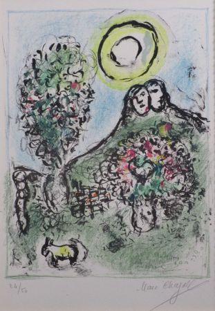 リトグラフ Chagall - Le Baou De St. Jeannet Ii