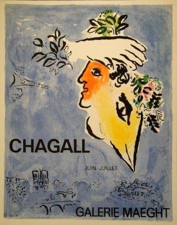リトグラフ Chagall - Le Ciel Bleu / Blauer Himmel