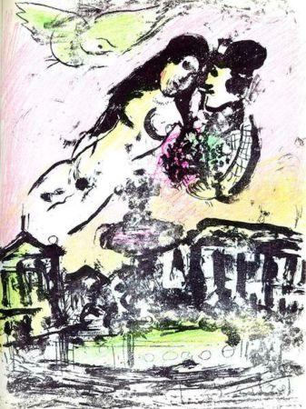 リトグラフ Chagall - Le Ciel de la Place de la Concorde M. 393