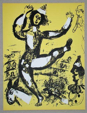 リトグラフ Chagall - Le Cirque