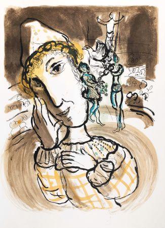 技術的なありません Chagall - Le cirque au Clown jaune
