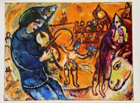 オフセット Chagall - Le Cirque D'izis
