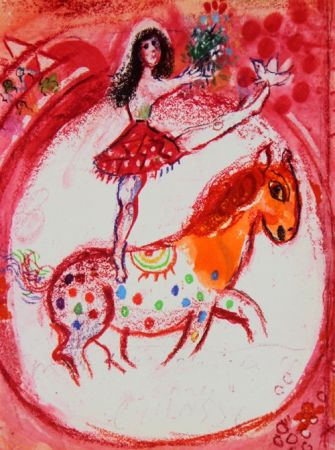 オフセット Chagall - Le Cirque D'izis L'ecuyere