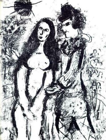 リトグラフ Chagall - Le Clown Amoureux M. 394