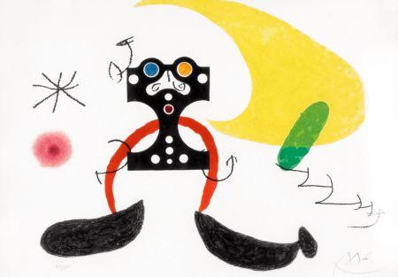 カーボランダム Miró -  Le Cosmonaute