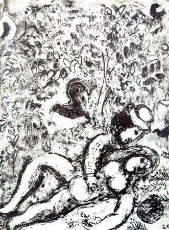 リトグラフ Chagall - Le Couple a L'Arbre (M.397)