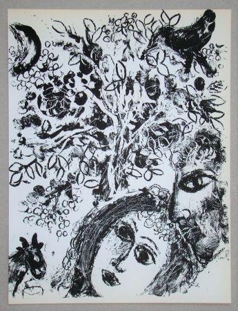 リトグラフ Chagall - Le Couple Devant L'Arbre