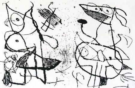 エッチングと アクチアント Miró - Le Courtisan Grotesque XII