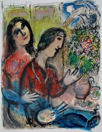 リトグラフ Chagall - Le Femme Du Peintre, The Artists Wife