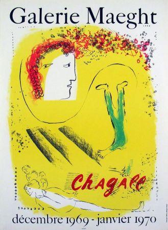 リトグラフ Chagall - Le Fond jaune