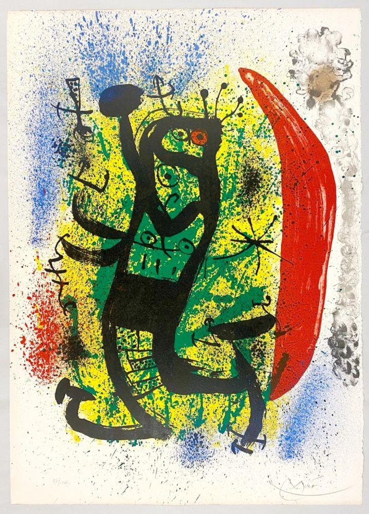 リトグラフ Miró - Le Homard