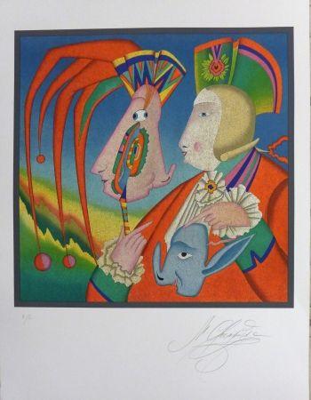 リトグラフ Chemiakin - Le masque de Carnaval