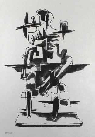 リトグラフ Zadkine - Le merveilleux radeau