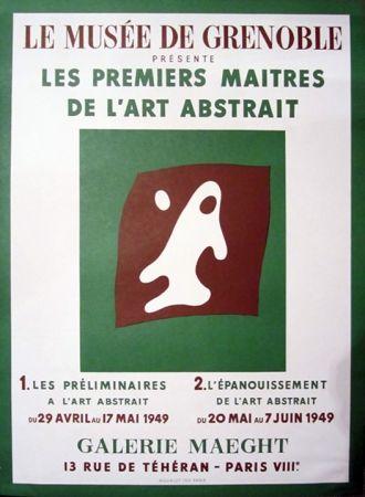リトグラフ Arp - Le Musee de Grenoble, Galerie Maeght