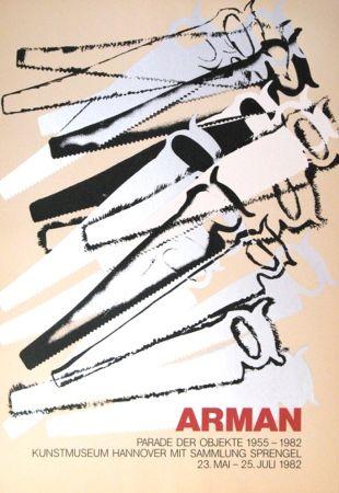 シルクスクリーン Arman - '' Le Parade des Objets ''