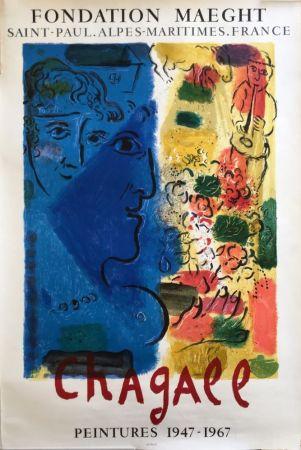 掲示 Chagall - LE PROFIL BLEU. Affiche d'exposition. Lithographie originale. 1967.