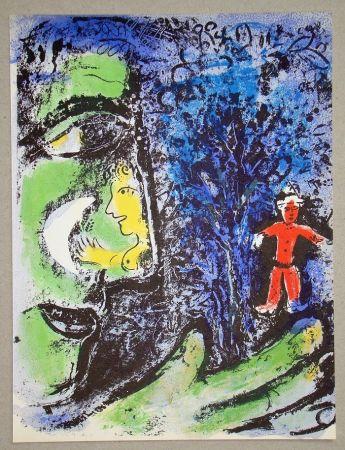 リトグラフ Chagall - Le Profil Et L'Enfant Rouge