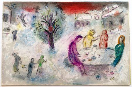 リトグラフ Chagall - LE REPAS CHEZ DRYAS (de la suite Daphnis & Chloé - 1961)