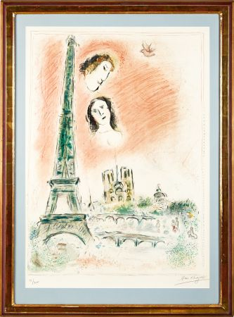 技術的なありません Chagall -  Le Reve de Paris