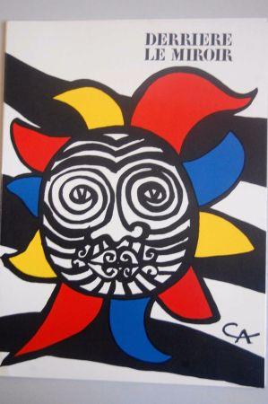 リトグラフ Calder - Le Soleil