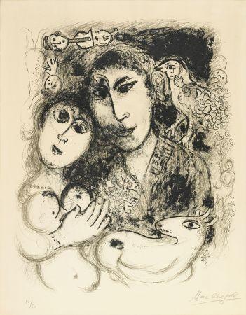 リトグラフ Chagall - Le sortilege