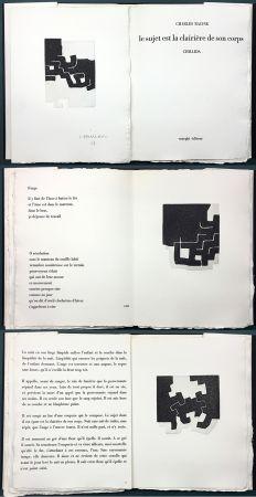 挿絵入り本 Chillida - LE SUJET EST LA CLAIRIÈRE DE SON CORPS. Poèmes de Jean Racine
