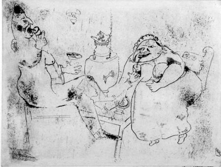 エッチング Chagall - Le Thé Du Matin
