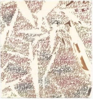 挿絵入り本 Hantai - Le toucher, JL Nancy par Jacques Derrida