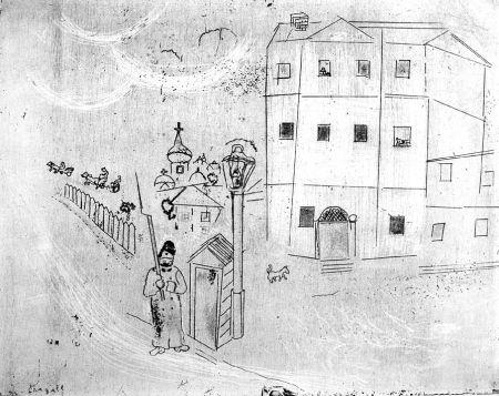 エッチング Chagall - Le Tribunal
