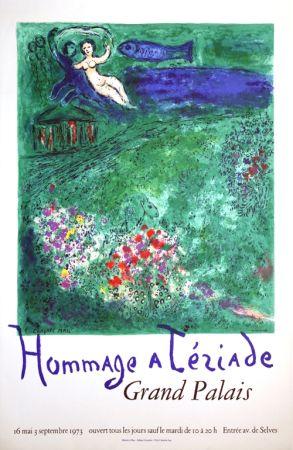 リトグラフ Chagall - Le Verger Hommage À Terriade
