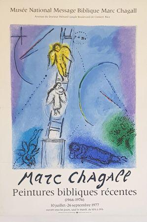 リトグラフ Chagall (After) - L'Echele de Jacob