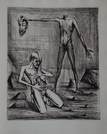 ポイントーセッシュ Buffet - L'enfer de Dante / Hélas