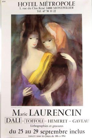 掲示 Laurencin - Les 2  Amies