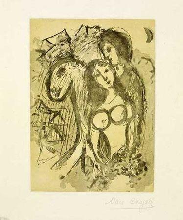 彫版 Chagall - Les amoureux au cheval
