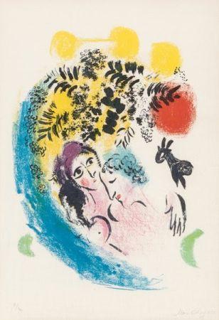 リトグラフ Chagall - Les Amoureux Au Soleil Rouge