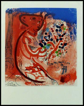 リトグラフ Chagall (After) - LES AMOUREUX DU CHAMPS DE MARS