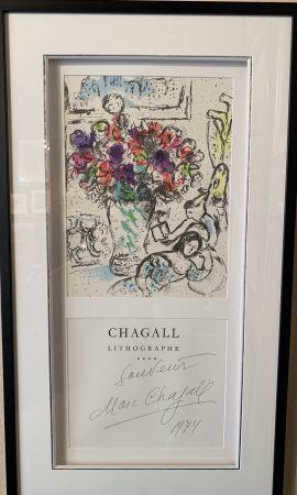 リトグラフ Chagall - Les anémones