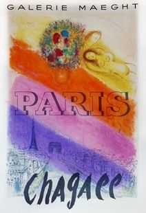 掲示 Chagall - Les Champs Elysées