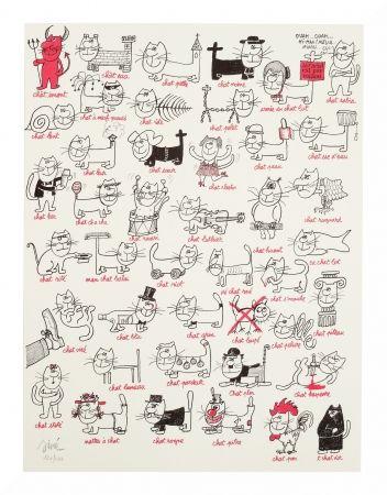 リトグラフ Siné - Les chats