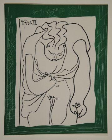 挿絵入り本 Picasso - Les déjeuners