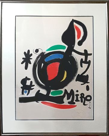 リトグラフ Miró - Les Essencies de la Terra Exhibition (M. 625)