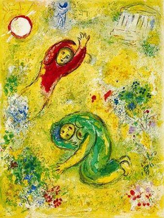 リトグラフ Chagall - Les Fleurs Saccagées